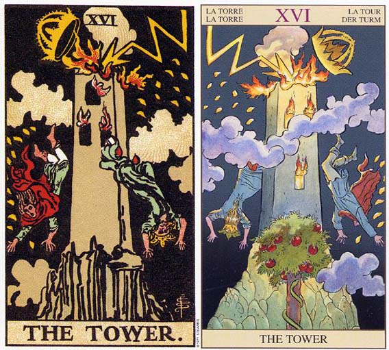 tower【16】